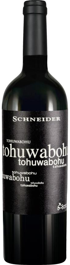 rot_tohuwabohu